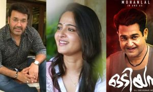 mohanlal latest news, mohanlal slim look, mohanlal in odiyan, anushka shetty about mohanlal, anushka shetty latest news