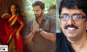 bhaagamathie latest news, bhaagamathie release date, bhaagamathie, kerala release, b unnikrishnan latest news, b unnikrishnan to release bhaagamathie, anushka shetty upcoming movie, anushka shetty latest news, unni mukundan latest news