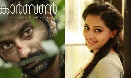 carbon malayalam movie, carbon latest news, fahadh faasil new movie, fahadh faasil latest news, anu sithara latest news, anu sithara about carbon