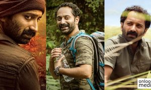 carbon malayalam movie, arbon movie latest news, fahadh faasil in carbon, fahadh faasil latest news, fahadh faasil new movie, fahadh faasil about carbon movie, latest malayalam news, carbon release