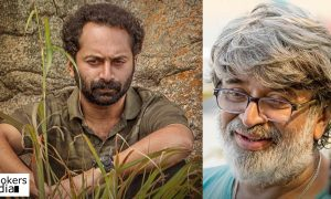 carbon latest news, carbon malayalam movie, venu isc latest news, venu isc upcoming movie, fahadh faasil latest news, fahadh faasil new movie, fahadh faasil in carbon