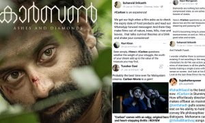 carbon latest news, carbon malayalam movie, carbon moview reviews, carbon non malayali viewers reviews, carbon outside kerala release, carbon outside kerala response, fahadh faasil latest news, fahadh faasil upcoming movie