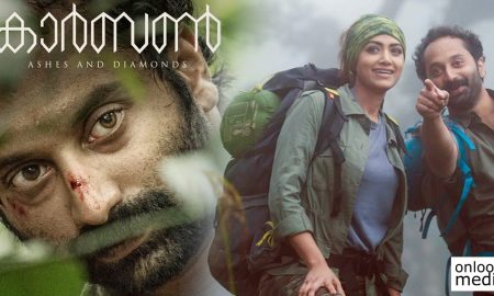 carbon malayalam movie, carbon movie success, carbon movie latest news, fahadh faasil latest news, fahadh faasil new movie, fahadh faasil in carbon
