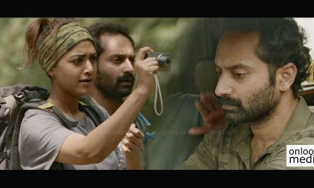 carbon malayalam movie, carbon movie latest news, carbon movie songs, carbong movie video song, Kaattin Sarangi song, fahadh faasil latest news, fahadh faasil new movie