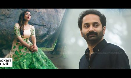 carbon latest news, carbon malayalam movie, fahadh faasil in carbon, fahadh faasil latest news, mamtha mohandas latest news, carbon movie songs