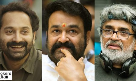 mohanlal latest news, fahadh faasil latest news, fahadh faasil new movie, fahadh faasil in carbon, carbon malayalam movie, carbon latest news, director venu about fahadh faasil, director venu about mohanlal