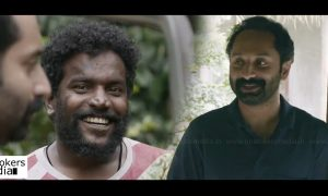 carbon latest news, carbon malayalam movie, carbon movie teaser, fahadh faasil new movie, fahadh faasil latest news, carbon release date