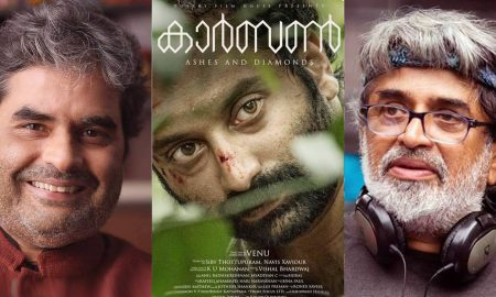 vishal bardwaj latest news, vishal bardwaj fahadh faasil movie, fahadh faasil latest news, fahadh faasil upcoming movie, carbon latest news, carbon malayalam movie