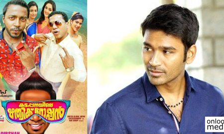 dhanush latest news, dhanush upcoming movie, kattapanayile rithwik roshan tamil remake, dhanush to produce kattapanayile rithwik roshan remake, nadirshah latest news, nadirshah new movie