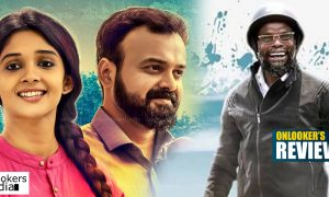 diwanjimoola grand prix latest news, diwanjimoola grand prix review, diwanjimoola grand prix rating, diwanjimool grand prix reports, diwanjimoola grand prix hit or flop, kunchacko boban new movie, nyla usha new movie