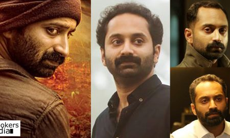 fahadh faasil latest news, fahadh faasil upcoming movie, fahadh faasil new movie, carbon malayalam movie, carbon latest news, latest malayalam news, fahadh faasil upcoming movies 2018