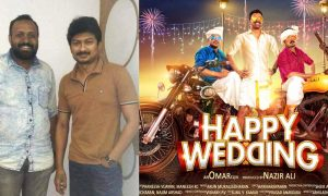 happy wedding latest news, happy wedding malayalam movie, happy wedding in tami, happy wedding tamil remake, latest malayalam news, omar lulu latest news, omar lulu new movie, omar lulu tamil movie