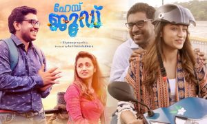 hey jude latest news, hey jude malayalam movie, latest malayalam news, nivin pauly latest news, nivin pauly hey jude, nivin pauly upcoming movie, trisha latest news, hey jude teaser,