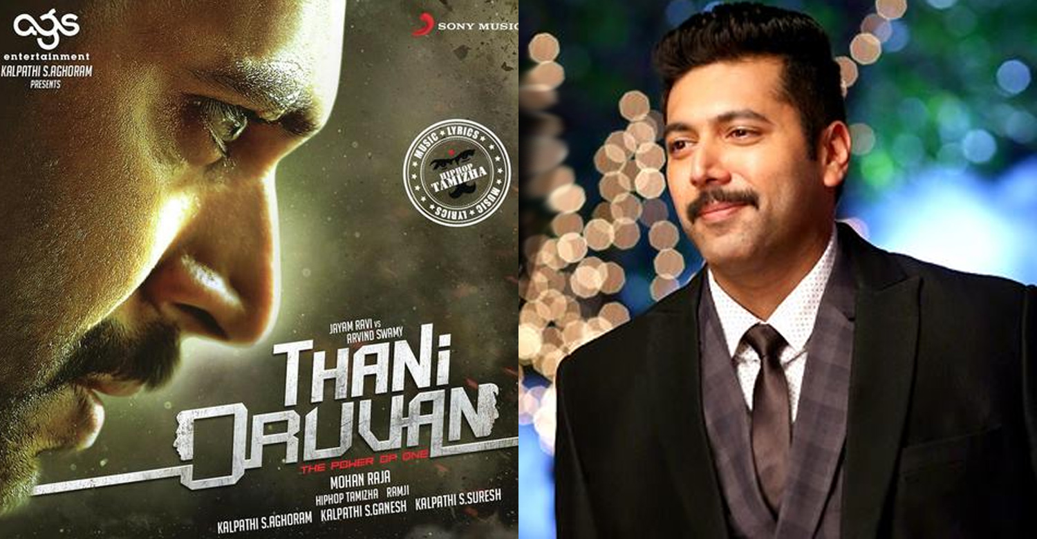 jayam ravi latest news, jayam ravi upcoming movie, jayam ravi mohan raja movie, mohan raja upcoming movie, mohan raja latest news, jayam ravi new movie, mohan raja new movie