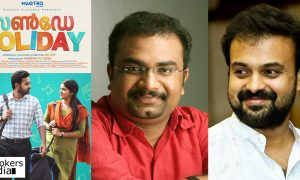 jis joy latest news, director jis joy upcoming movie, kunchacko boban latest news, kunchacko boban upcoming movie, director jis joy movie with kunchacko boban, kunchacko boban upcoming movie list