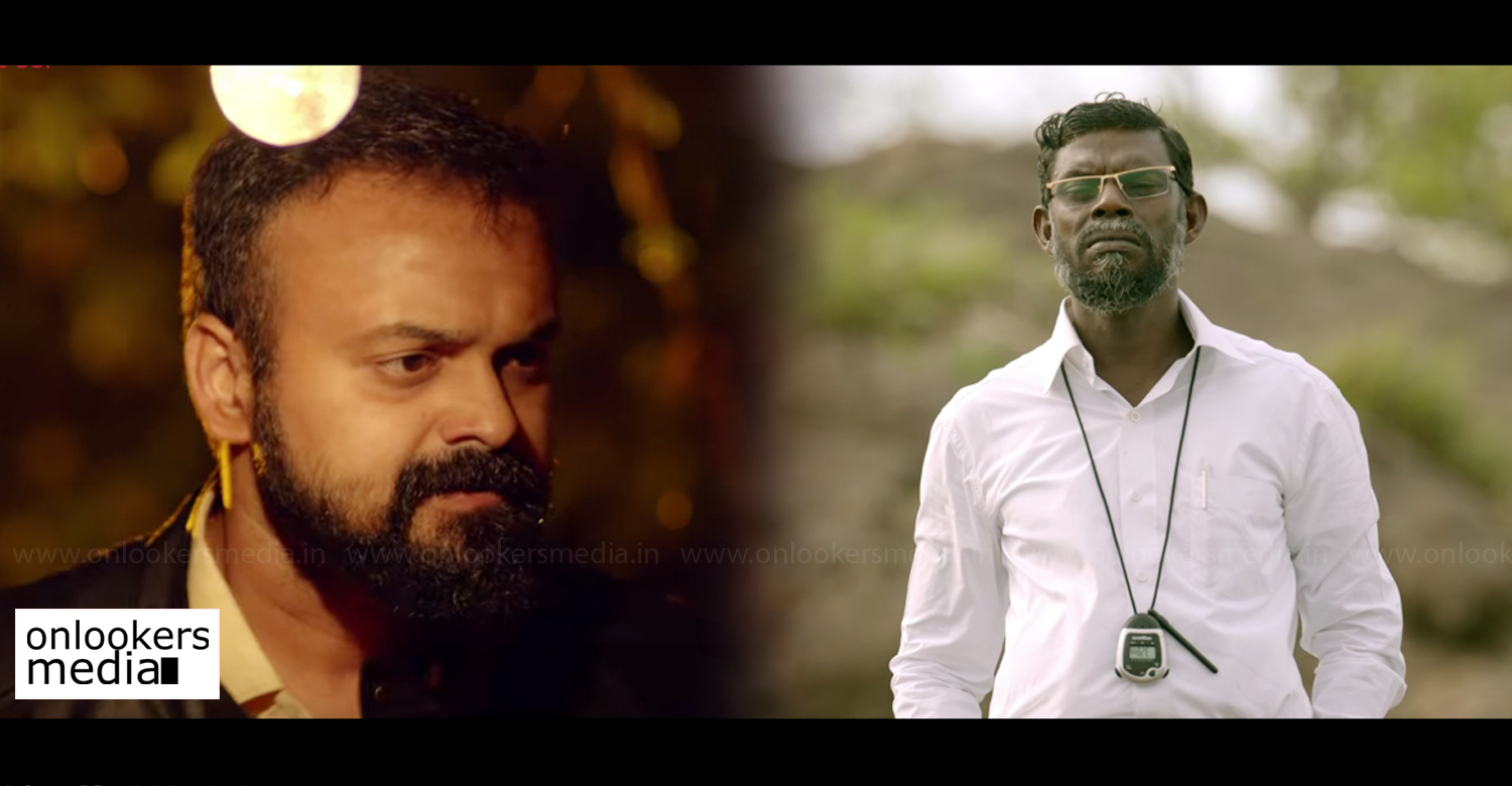 diwanjimoola grand prix latest news, diwanjimoola grand prix songs, diwanjmoola grand prix video song, latest malayalam news, kunchacko boban new movie, kunchacko boban latest news, vinayakan new movie, kaate poora kaate song diwanjmoola grand prix