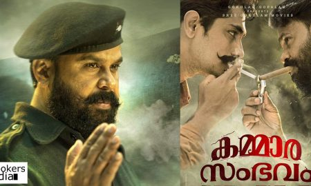 dileep latest news, dileep upcoming movie, dileep in kammara sambhavam, kammara sambhavam latest news, kammara sambhavam movie, dileep new movie