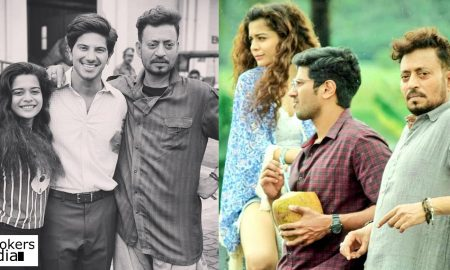 karwaan,karwaan movie,karwaan movie release date,karwaan movie latest news,karwaan movie stills,dulquer salmaan,dulquer salmaan's debut hindi movie,dulquer salmaan's karwaan movie,dulquer salmaan's karwaan movie release date,