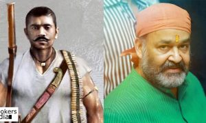 nivin pauly latest news, kayamkulam kochunni latest news, kayamkulam kochunni upcoming movie, kayamkulam kochunni shoot stopped, mohanlal latest news, mohanlal upcoming movie, mohanlal in kayamkulam kochunni
