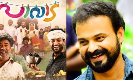kunchacko boban latest news, kunchacko boban upcoming movie, director g marthandan latest news, pavada director next movie, kunchacko boban in g marthandan movie