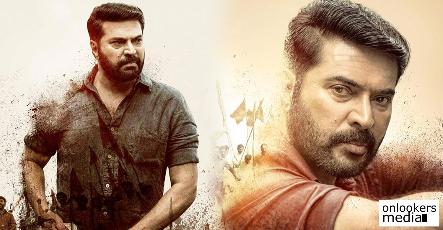 mammootty upcoming movie, parole malayalam movie, mammootty in parole, parole movie latest news, latest malayalam news, mammootty new movie