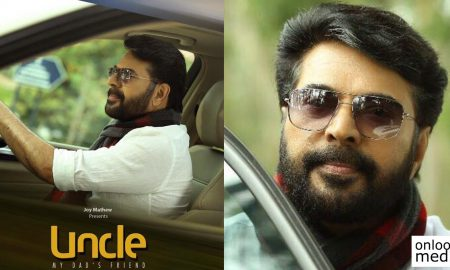 mammootty latest news, mammootty upcoming movie, mammootty movie uncle, uncle malayalam movie, uncle latest news, uncle remake rights sold, uncle tamil telgu remake, mammootty new movie