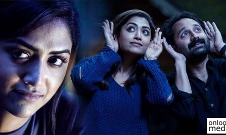 carbon latest news, carbon malayalam movie, fahadh faasil new movie, fahadh faasil latest news, carbon release date, mamta mohandas latest news, mata mohandas new movie, mamta mohandas upcoming movie, mamta mohandas in carbon