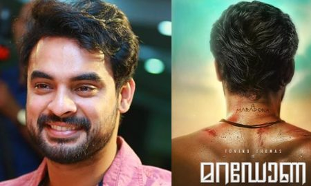 maradona malayalam movie, maradona poster, maradona movie poster, maradona first look poster, tovino thomas in maradona, tovino thomas upcoming movie, tovino thomas latest news