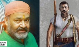 mohanlal latest news, mohanlal as ithikkara pakki, mohanlal in kayamkulam kochunni, kayamkulam kkochunni latest news, latest malayalam news, nivin pauly latest news,