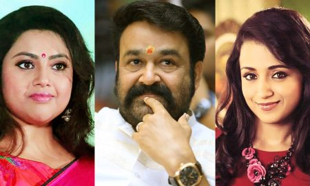 mohanlal latest news, mohanlal upcoming movie, mohanlal ajoy varma movie, meena mohanlal movie, mohanlal trisha movie, latest malayalam news, trisha latest news, meena latest news