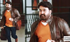 mohanlal,mohanlal movie stills,mahanlal's latest news,mohanlal's film news,mohanlal's upcoming movie news,mohanlal's latest look,mohanlal's upcoming movie,mohanlal's latest stills,mohanlal ajoy varma movie news