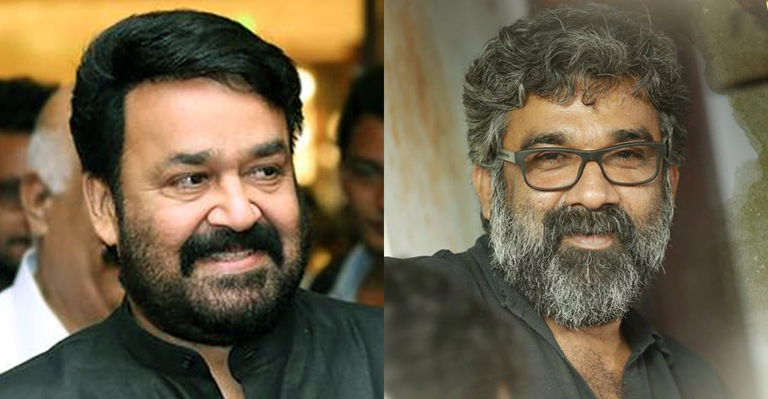 Image result for mohanlal ranjith movie