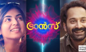 fahadh faasil latest news, fahadh faasil upcoming movie, nazriya new movie, nazriya latest news, nazriya in trance movie, trance malayalam movie, fahadh faasil in trance, fahadh faasil in trance movie,latest malayalam news, nazriya upcoming movie
