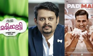 akshay kumar latest news, padman latest news, njan marykutty malayalam movie, njan marykutty latest news, ranjith shankar latest news, jayasurya latest news, jayasurya upcoming movie, ranjith shankar upcoming movie