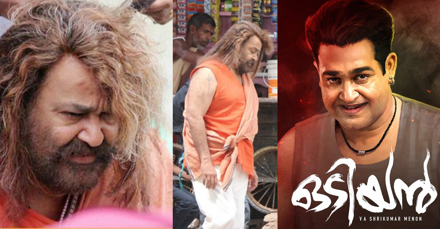 odiyan latest news, odiyan big budget movie, mohanlal in odiyan, odiyan upcoming movie, mohanlal odiyan look, mohanlal latest news