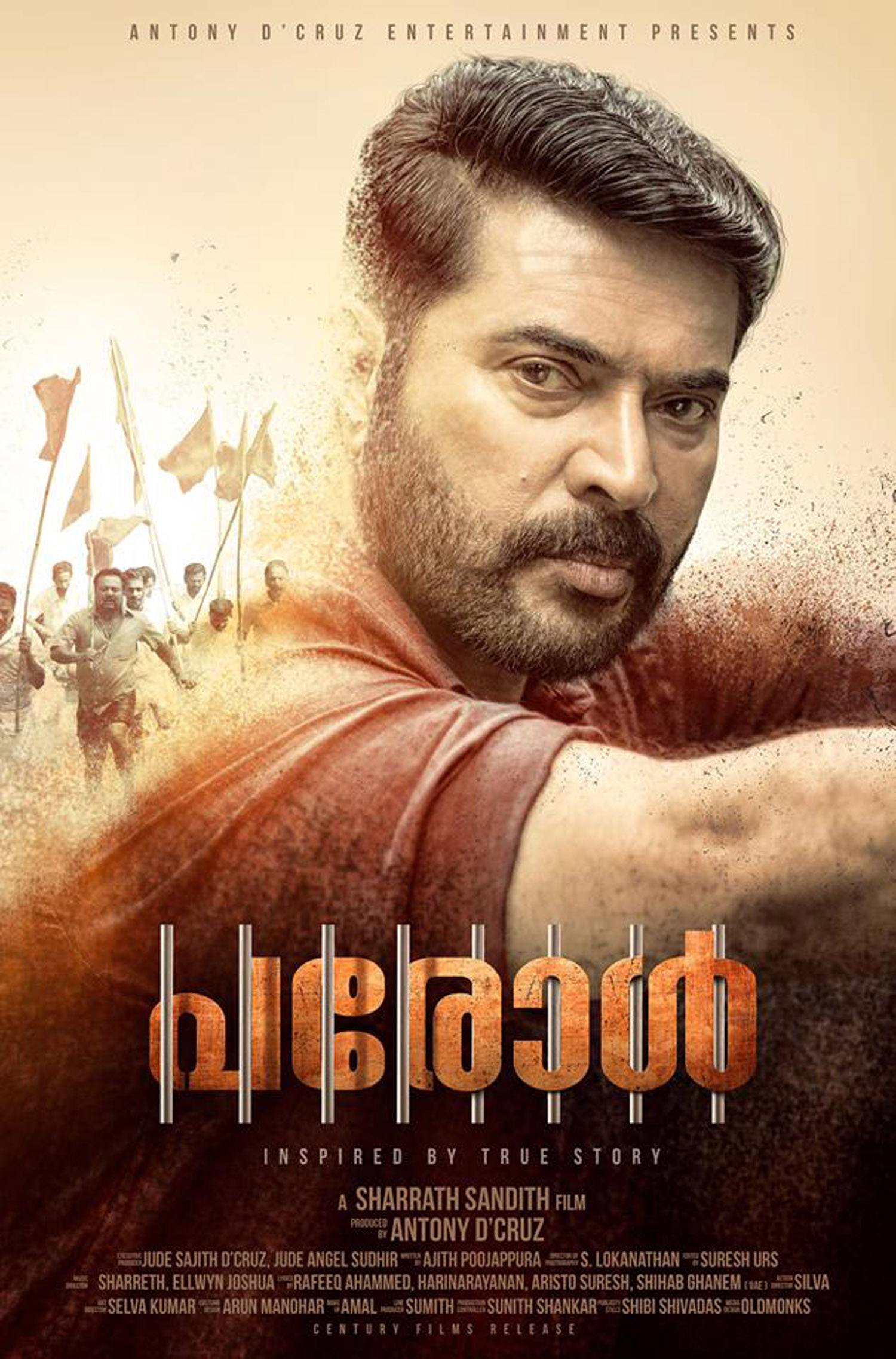 mammootty latest news, mammootty upcoming movie, parole malayalam movie, parole movie poster, mammootty new movie, mammootty in parole, latest malayalam news