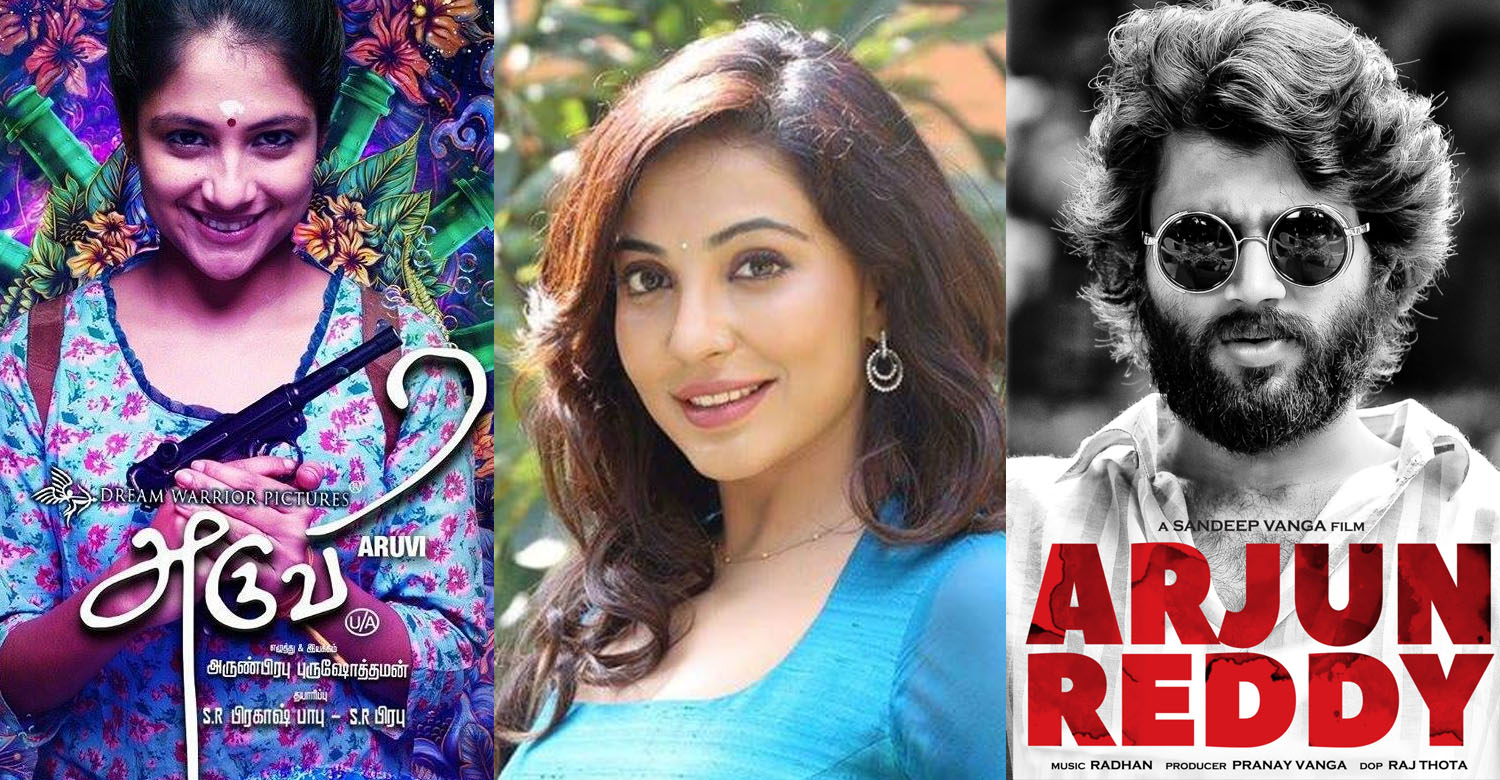 parvatii nair latest news, parvatii nair upcoming movies, parvatii nair mohanlal movie, parvatii nair in aruvi latest news, parvati nair in arjun reddy latest news, arjun reddy latest news, aruvi latest news
