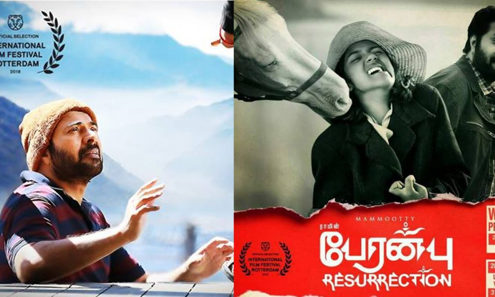 Peranbu is a crown in indian cinema applause for the for Rotterdam film