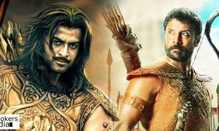 prithviraj latest news, karnan latest news, mahavir karna latest news, chiyaan vikram latest news, mahavir karna big budget movie, latest malayalam news, vikram as karnan, rs vimal latest news, rs vimal upcoming movie