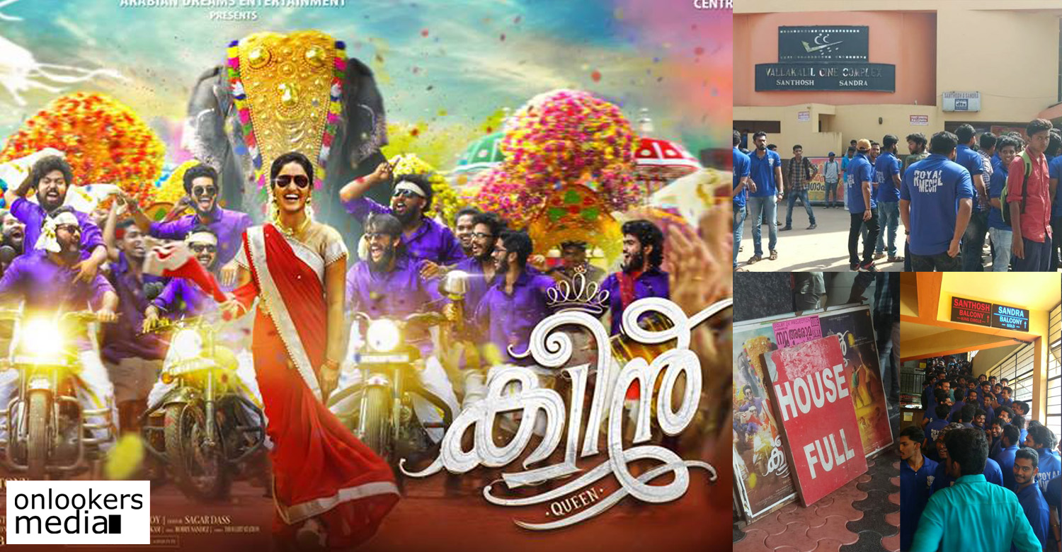 queen malayalam movie, queen latest news, queen hit or flop, queen audience response, queen reports, queen movie theatre response