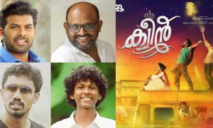 queen malayalam movie, queen movie latest news, queen movie reports, celebrities about queen, jibu jacob about queen, midhun manuel thomas about queen, sunny wayne about queen, chethan lal about queen
