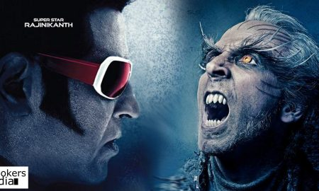 rajinikanth latest news, rajinikanth upcoming movie, 2.0 latest news, 2.0 teaser, 2.0 release date, 2.0 upcoming movie, 2.0 tamil movie, rajinikanth in 2.0, akshay kumar in 2.0, akshay kumar upcoming movie
