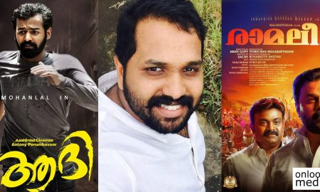 aadhi latest news, ramaleela director about aadhi, aadhi malayalam movie, director arun gopy latest news, latest malayalam news, pranav mohanlal latest news, pranav mohanlal new movie