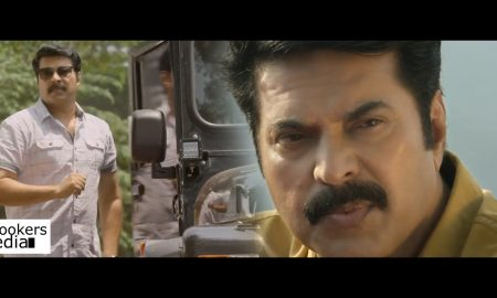 street lights,street lights movie,street lights movie trailer,mammootty movie street lights trailer
