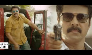 mammootty latest news, mammootty upcoming movie, streetlights mammootty movie, streetlights teaser, street lights latest news, mammootty new movie