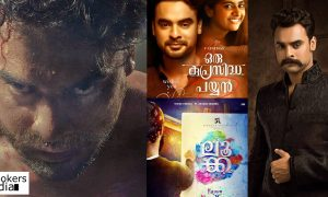 tovino thomas latest news, tovino thomas upcoming movie, tovino thomas movie list 2018, maari 2 latest news, luca malayalam movie, oru kuprasidha payyan latest news, tovino thomas in maari 2
