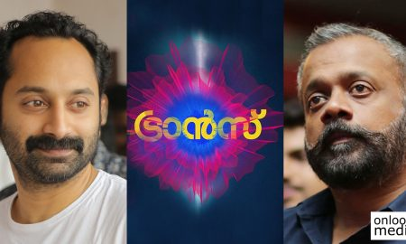 trance,trance movie,trance movie latest news,gautham menon,fahadh faasil,gautham menon fahadh faasil movie stills,malayalam films latest news,gautham menon's latest news,fahadh faasils latest news,gautham menon's upcoming malayalam movie,gautham menon anwar rasheed movie,anwar rasheed,anwar rasheed's upcoming movie,fahadh faasil anwar rasheed movie