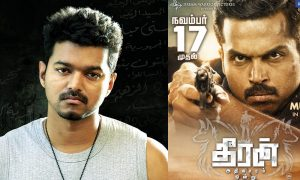 vijay 63 latest news, vijay upcoming movie, vijay latest news, vijay new movie, theeran director new movie, theeran director movie with vijay, latest tamil news