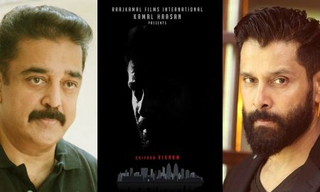 vikram latest news, vikram upcoming movie, vikram new movie, kamal haasan latest news, kamal haasan to produce vikram movie, kamal haasan and vikram