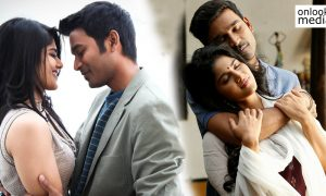 Enai Nokki Paayum Thota tamil movie,Enai Nokki Paayum Thota movie latest news,Enai Nokki Paayum Thota movie recent news,Enai Nokki Paayum Thota dhanush movie,dhanush,dhanush movie news,dhanush's upcoming movie,dhanush's latest news,gautham menon dhanush movie,Enai Nokki Paayum Thota gautham menon movie,gautham menon's upcoming movie,gautham menon's recent movie,gautham menon movie news,Enai Nokki Paayum Thota movie shooting reports,Enai Nokki Paayum Thota movie shooting dates,Enai Nokki Paayum Thota movie stills,dhanush movie stills,gautham menonn movie stills, Megha Akash , Megha Akash movie, Megha Akash movie news, Megha Akash Enai Nokki Paayum Thota movie